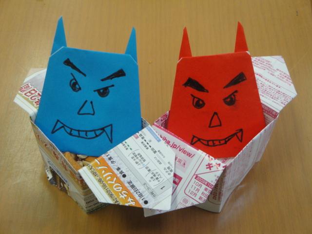 ハート 折り紙 折り紙 おに : onohara-k.cocolog-nifty.com